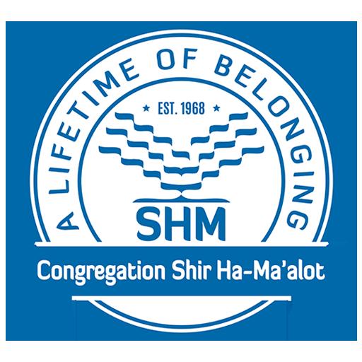 2020-SHM-Main-Logo-with-white-inside-logo